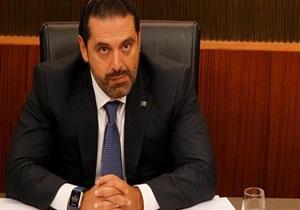 أخر اجتماع لحكومة الحريري في لبنان