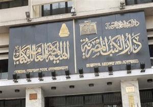 دار الكتب تستقبل رمضان بنشاط مكثف في المكتبات الفرعية