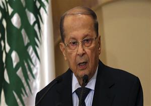 الرئيس اللبناني يوجه التحية للشعب الفلسطيني بعد أحداث غزة