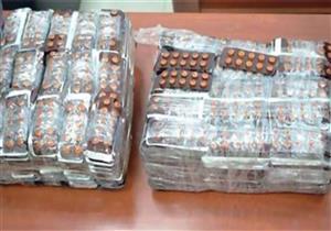 ضبط 6 آلاف قرص مخدر حاول مجهول تهريبها داخل قطار الصعيد