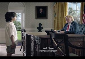 """""""بالفيديو- شبيه """"بوتين"""" و""""ترامب"""" وزعيم كوريا الشمالية في إعلان لـ""""رمضان"""