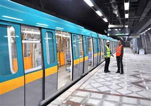 القطارات والمترو والمخابز والمستشفيات.. تعلن مواعيد جديدة خلال رمضان