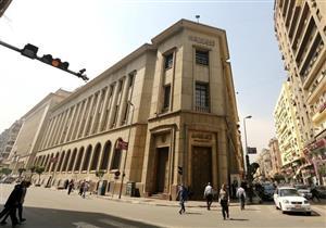 القضاء الإداري يؤيد قرار البنك المركزي بشطب قيد شركة صرافة لمخالفتها القانون