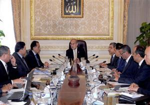 """""""الوزراء"""" يوافق على تشكيل المجلس الأعلى للحركة التعاونية المصرية"""