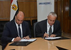 """""""المجتمعات العمرانية"""" تمول شراء شهادات """"أمان"""" للعاملين بشركة أوراسكوم"""