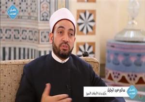 """الحلقة (٢) من """"بالقرآن اهتديت: حكم مشاهدة التلفزيون في نهار رمضان"""