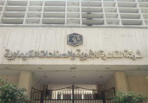 القاهرة للأدوية تستهدف مليار جنيه مبيعات خلال العام المالي الجاري