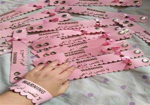 حكاية إسورة ورديّة اللون.. مبادرة لحماية مريضات السرطان