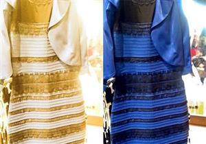 بعد لون الفستان الشهير.. لغز يثير الجدل على مواقع التواصل الاجتماعي