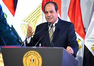 العملية الشاملة في سيناء ومباحثات الرئيس مع قادة الأردن والبحرين تتصدران اهتمامات صحف اليوم