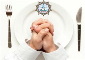 لماذا يحرمنا الله من الطعام والمتعة الجنسية بفرض الصيام فى رمضان؟