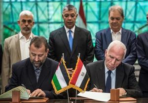 هآرتس: جهود مصرية وقطرية لتحقيق المصالحة بين فتح وحماس