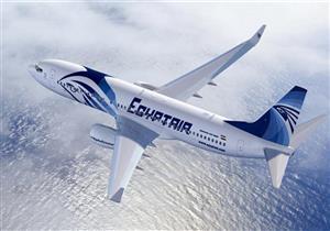 """""""مصر للطيران"""": تسيير 19 رحلة إضافية الأسبوع الجاري لمؤازرة المنتخب في روسيا"""