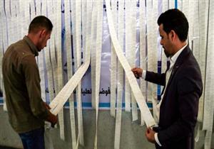 توقعات وتعليقات في الصحف العربية عن مرحلة ما بعد نتائج الانتخابات العراقية