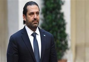 الحريري من منزل السفير السعودي: هذا ما تريده المملكة من لبنان