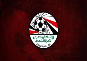 قرارات اتحاد الكرة.. 25 لاعبًا في القائمة.. 4 أجانب.. وموقف السوريين