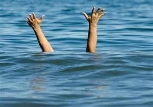 هربًا من حرارة الجو.. غرق طفل أثناء استحمامه بترعة بالمنيا