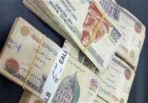 بلومبرج: مصر في المركز الـ11 بين 16 دولة ناشئة هبطت عملاتها في 2018
