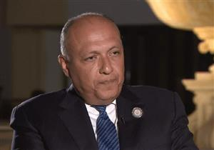 وزير الخارجية يصل القاهرة بعد المشاركة في القمة الاسلامية بتركيا