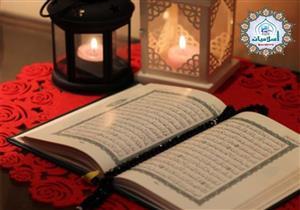 أمين الفتوى: رمضان يعمل على تهذيب الكون كله