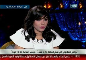 أمينة عن إجرائها عمليات تجميل: ''الوش ده منضربش فيه مسمار''