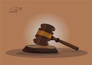 30 يونيو.. النطق بالحكم على المتهمين في حادث قطاري الإسكندرية