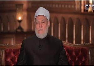 علي جمعة: الله أعطانا سراً من أسرار الدعاء.. ونخاطبه تعالى بطريقتين