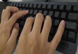 طريقة جديدة لكتابة الرسائل الإلكترونية عبر تلويح الأصابع