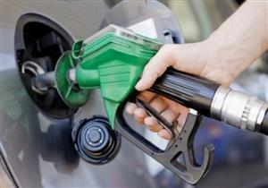 """البترول: إعلان زيادة أسعار الوقود بعد إقرارها من """"الوزراء"""""""