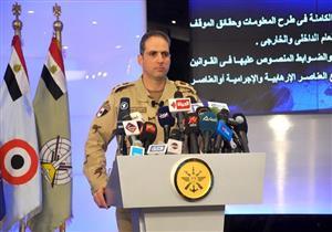 """الجيش ينفي مزاعم """"هيومن رايتس ووتش"""" بشأن سيناء"""