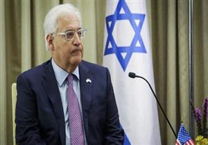 """السفير الأمريكي يتسلم صورة """"الهيكل المزعوم"""".. وغضب فلسطيني"""