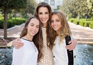 بالصور-كيف احتفلت الملكة رانيا بتخرج ابنتها الأميرة سلمى؟