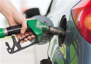 أبرزها: البنزين.. أهم السلع والخدمات المرشحة لزيادة أسعارها في يوليو
