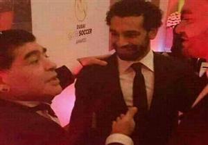 مارادونا يتغنى بصلاح.. ويؤكد: يستطيع منافسة كريستيانو وميسي