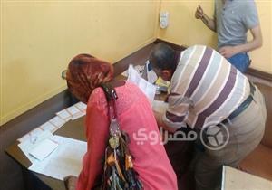 النتيجة النهائية للانتخابات العمالية في دمياط