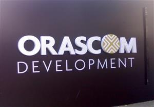 """""""أوراسكوم للتنمية"""" تبيع كامل حصتها في """"تمويل"""" إلى تحالف استثماري"""