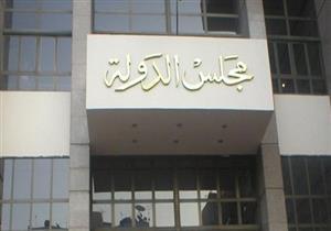 القضاء الإداري يلزم الداخلية بمحو السجل الجنائي للبريء