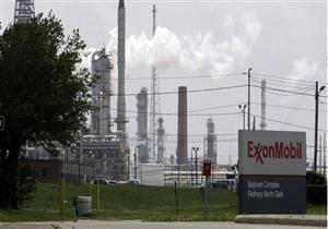 """""""إكسون موبيل"""" تعلن خفض حرق الغاز الطبيعي بنسبة 20%"""