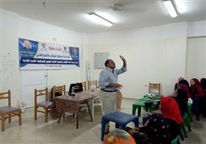 بالصور.. دورة تدريبية لإعداد الكوادر النسائية للمحليات بجنوب سيناء
