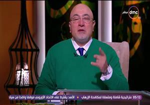 بالفيديو.. خالد الجندى: الإسلام أول من قدم فن الإتيكيت