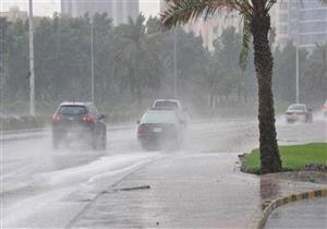 """""""أمطار ورياح"""".. الأرصاد تعلن التوقعات التفصيلية لطقس السبت"""