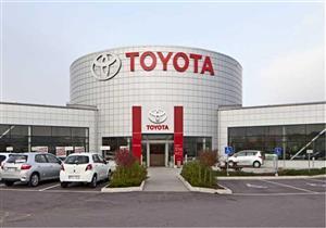 """""""تويوتا"""" أكبر شركات السيارات قيمة بـ 30 مليار دولار.. تعرف علي الـ5 الكبار"""