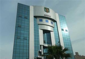 بنك القاهرة : 31 مليون جنيه مبيعات شهادة أمان في أقل من 3 شهور