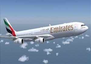 """""""طيران الإمارات"""": ننتظر موافقة مطار القاهرة على هبوط أكبر طائرة في العالم"""