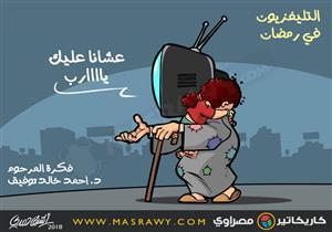 اعلانات رمضان