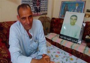 """شقيق أحد شهداء دير الأنبا صموئيل في المنيا: """"الإرهابيون ليسوا من ليبيا"""" (صور)"""