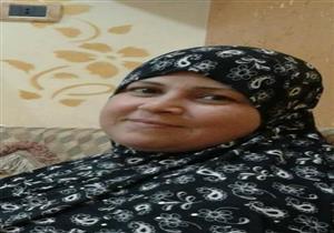 """""""توفيت صائمة"""".. زوج ضحية الإهمال في كفر الشيخ: """"حسبي الله ونعم الوكيل"""""""