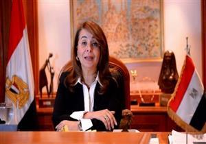 """وزيرة التضامن: بعثة البنك الدولي أشادت بإنجازات """"تكافل وكرامة"""""""