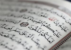 من معاني القرآن {وَعَلَى الَّذِينَ يُطِيقُونَهُ فِدْيَةٌ طَعَامُ مِسْكِينٍ}