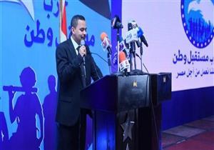 """""""مستقبل وطن"""": 50 نائبًا من """"المصريين الأحرار"""" انضموا للحزب"""
